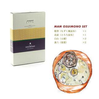 MAMCAFE/MAMOSUIMONOお吸い物最中6個セット詰め合わせ最中モナカ国産インスタントスープMAMCAFEマムカフェ