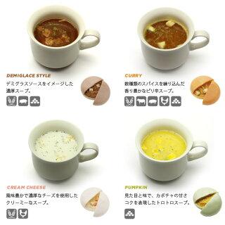 MAMCAFE/MAMSOUPSETマムスープセットスープ最中詰め合わせ6個セットお茶漬けお吸い物味噌汁MAMCAFEマムカフェ
