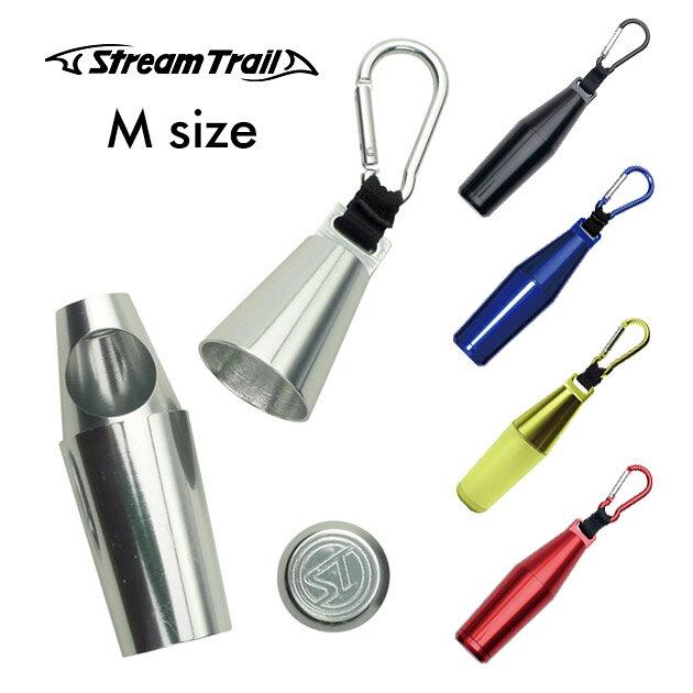 携帯灰皿 アウトドア キャンプ フタ付き 蓋付き おしゃれ かわいい アッシュトレイ 灰皿 喫煙具 ストリームトレイル トロピード M Stream Trail TROPIDE M