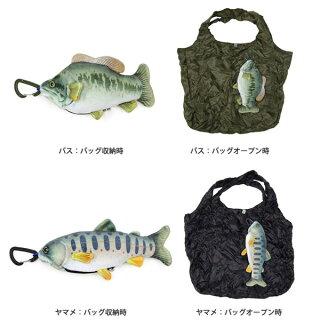 魚リアルぬいぐるみ釣り好きプレゼントエコバッグマイバッグキーホルダーお買い物バッグ小学生男の子プレゼント女の子アニマル動物ヤマメブラックバスサメグッズクマノミおもしろグッズおもしろ雑貨かわいいFiiiiiSHFISHECOBAG