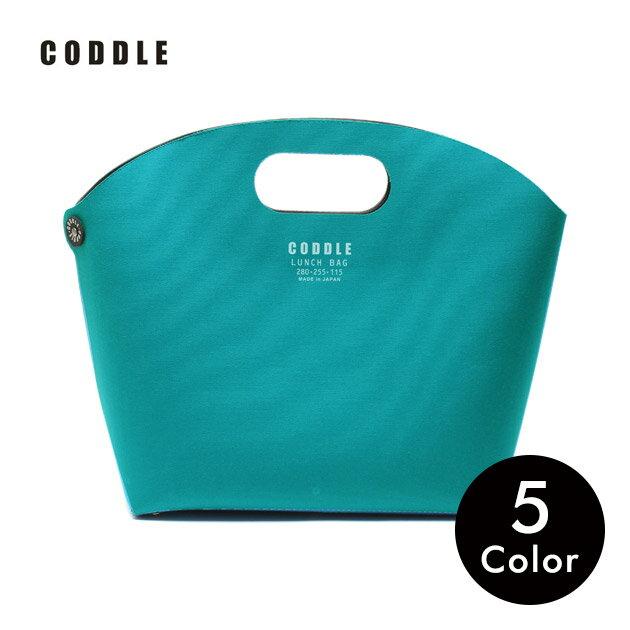 ランチバッグ お弁当袋 手提げ袋 バッグ 散歩 かばん メンズ 日本製 おしゃれ CODDLE コドル +FABRIC LUNCH BAG
