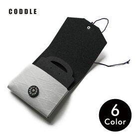 アクセサリーケース 携帯用 スリム コンパクト ジュエリーケース ジュエリーポーチ 収納 日本製 おしゃれ CODDLE コドル +PAPER 11