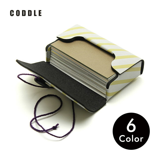 カードケース 名刺入れ 充電器 モバイルバッテリー 小物入れ 収納 日本製 CODDLE コドル +PAPER 14