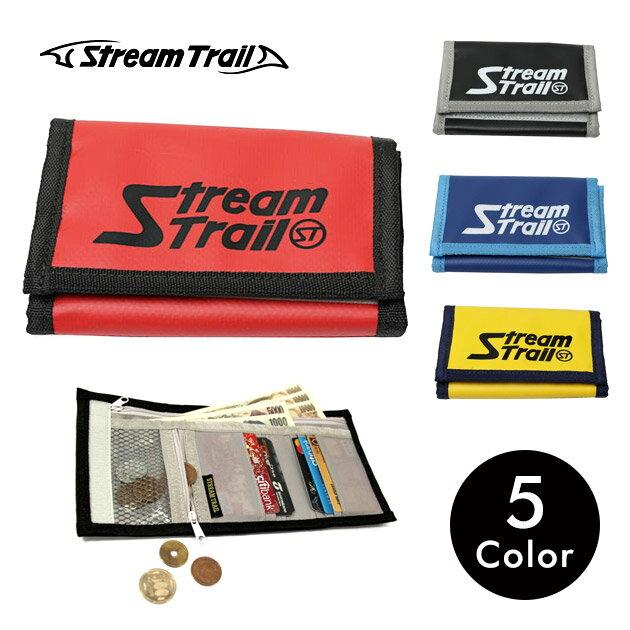財布 三つ折り アウトドア スポーツ ナイロン 軽量 カード コンパクト メンズ レディース ストリームトレイル Stream Trail