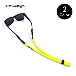 ストリームトレイル フローティング ストラップ FLOATING STRAP Stream Trail サングラス グラスコード 眼鏡 めがね ストラップ チェーン メガネ 首 かけ おしゃれ 眼鏡ストラップ 眼鏡チェーン 海