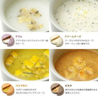 【6個セット】MAMCAFE/MAMSOUPSET06マムスープスープセット詰め合わせ最中即席ギフト贈り物MAMCAFEマムカフェ