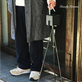 【卓上にも】灰皿 スタンド 屋外 型 野外 金属製 おしゃれ 卓上 かっこいい ブラック 黒 レトロ アイコス シルバー アッシュトレイ 喫煙具 父の日 メンズ 男性 プレゼント 店舗什器 玄関 送料無料 UNITE STAND ASHTRAY Goody Grams