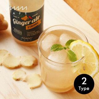 MAMCAFE/MAMGINGERALE-STRONGマムカフェジンジャーエールオーガニック有機栽培国産日本製しょうが生姜炭酸飲料