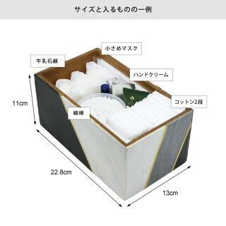 サニタリー収納ケース収納ボックストイレ小物入れNAPKINCASEGoodyGrams