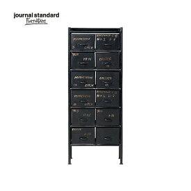 ジャーナルスタンダードファニチャー journal standard Furniture GUIDEL 12DRAWER CHEST ギデル 12ドロワーチェスト 幅59cm 鉄製 アイアン 什器 おしゃれ 収納 店舗 ショップ 事務所 アパレル 送料無料