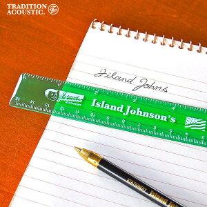 トラディションアコースティック TRADITION ACOUSTIC ルーラー アイランド・ジョンソンズ 6 PLASTIC RULER Island Johsons 定規 15cm かわいい おしゃれ ものさし 筆記用具 文房具