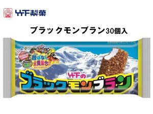 竹下製菓 ブラックモンブラン 109ml×30個 アイスクリーム