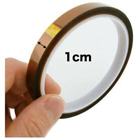 絶縁 耐熱 カプトン テープ ブラウン (幅10mm×長さ30m ) 絶縁耐熱テープ ポリイミド ゴールド カプトン テープ 耐高温 電子基板 の マスキング 保護 等に