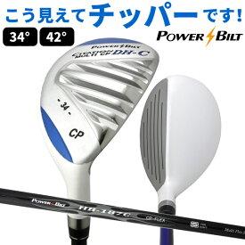 POWER BILT CITATION DH-Cチッパー ユーティリティ型ヘッドで寄せる パワービルト ゴルフクラブ アプローチウェッジ 34°/42° あす楽OK(平日のみ):【製造直販ゴルフ屋】※