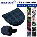 AZROF パターカバー全20デザインマレット型パター用アズロフ ゴルフ ヘッドカバーあす楽OK(平日のみ):※