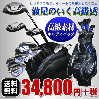 * Authentic golf bag with Larouge-VR men's Golf set (driver + Fairway Woods + utility + irons + putter + Caddy bag) men's Golf Club set: