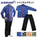 AZROF レインウェア 迷彩柄 カモフラ柄(AZ-RW01) 高耐水圧・高透湿性 襟取りはずし・裾調整OK雨用ウェア上下セット …