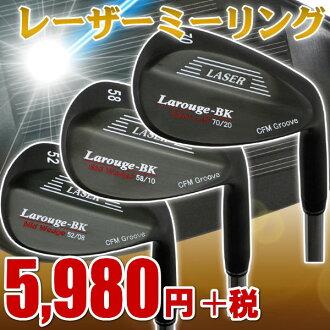 Larouge-BK laser wedge 52°/58 °/70 ° New laser milling processing & black satin finish! Stable spin performance.