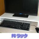 PCラック モニター台在宅勤務 リモートオフィス家具 パソコンラック デスクオンデスク 机上台パソコン台 事務用品 学習机 デスクトップ…