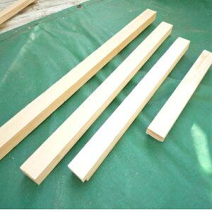 カット木材(S)材木 4cm×3cm長さのオーダーカット100cm以内木 裁断・のこぎり・日曜大工DIY 工作 自由研究