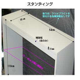 【注文家具】スタンディングデスク テーブルカウンターデスク ハイカウンター 手作りオーダーデスク ディスプレイショーウインド