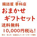 10000 000