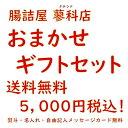 50000 000
