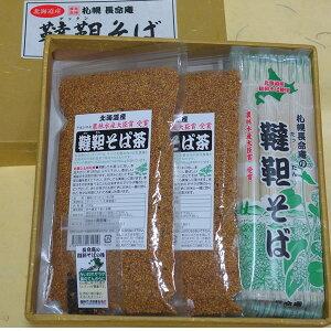 【送料無料】北海道産韃靼そば茶と乾麺のギフトセット 長命庵 血圧