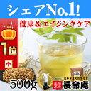 【楽天ラッキーシール】韃靼そば茶 国産 だったんそば茶500g \シェアNo.1/そばの実を特許焙煎 食べてもおいしい …