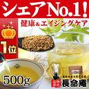 韃靼そば茶(だったんそば茶)500g袋\シェアNo.1!/新品種のそばの実を特許焙煎だから食べてもGOOD!国産無農薬(自…