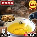韃靼 そば茶 500g 長命庵 国産 だったんそば茶 特許焙煎 ノンカフェイン 食べても香ばしい 血圧 送料無料 無農薬・…