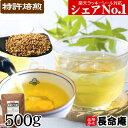 【クーポン】韃靼 そば茶 国産 だったんそば茶 500g ノンカフェイン 特許焙煎 食べても香ばしい 血圧 メール便 送料…