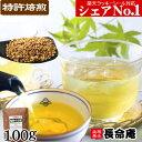 韃靼そば茶100g(ダッタン そば茶)国産 無農薬(自社農園/北海道産)ノンカフェイン 1,000円ポッキリ 特許焙煎 血圧…