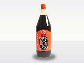 カープ お好みソース 900ml ケース(12入)