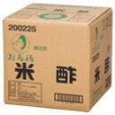 オタフク 米酢 20LQB