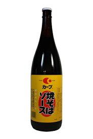 カープ 焼そばソース 1.8L (6本入)