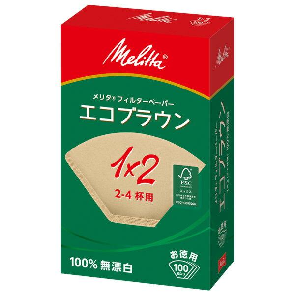 【メリタ】エコフィルターペーパー 1×2 お徳用100枚入り