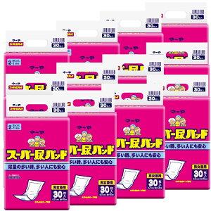 マーヤ スーパー尿パッド 30枚×12袋入(360枚入) 21cm×48cm 短冊型 2回分吸収 サイドギャザー ズレ止めテープ付 男女兼用 【医療費控除対象品】