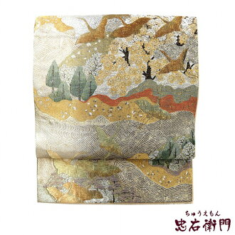 Mayor of double-woven obi recycling foil part フクレ texture silver gold crane colored leaves wave Sakuramichi collecting used goods reuse for the double-woven obi used pure silk fabrics pure silk fabrics double-woven obi formal dress