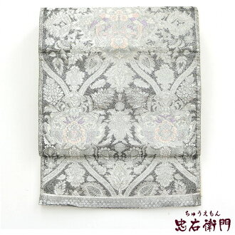 Double-woven obi recycling silver flower pattern of two mountains arabesque used reuse for the double-woven obi used pure silk fabrics pure silk fabrics double-woven obi formal dress