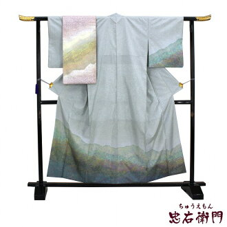 Ushikubi texture pongee semi-gala pattern used recycling pure silk fabrics lined kimono pongee semi-gala pattern pongee kimono casual green best recommended used goods reuse