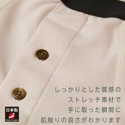 紳士抗菌消臭パッドのない360度全面吸収アシストグラントランクスちょい漏れ対応日本製デュアルマジック/滲み出し防止男性用ボクサーパンツ綿100%※期間限定全商品送料無料
