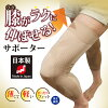 Made in Japan  Long-size flimsy knee-capExchangeable twinset・ Leaded by M.D.  ・Natural style which doesn't affect wearing effect
