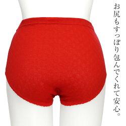 プレゼントに喜ばれる縁起物日本製綿100%健康長寿フクロウ刺繍入り赤パンツ