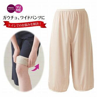 To the electrostatic prevention ラピアペチパン yukata kimono in the necessities easy petticoat underwear normal type one rank of the petticoat gaucho wide underwear reliable in a restroom]