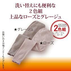 やわらか両起毛で着た瞬間から暖かい8分袖インナー2色組(グレージュ・ローズ)