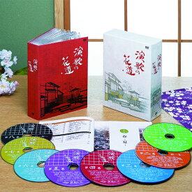 演歌の花道 DVD全8巻
