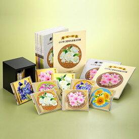 心に咲く愛唱名曲集100選 CD5巻+カラオケCD5巻+楽譜集