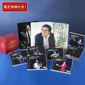 布施 明の世界 CD全7巻