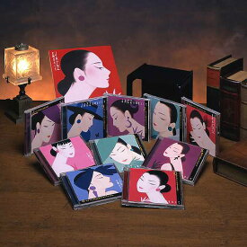 JAZZを聴きたくて CD全10巻